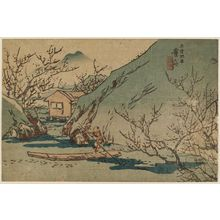 Keisai Eisen: The Peach Blossom Spring of Wuling (Buryô tôgen) - Museum of Fine Arts