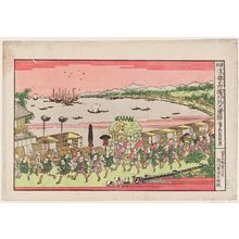 Keisai Eisen: Daimyô Procesion at Takanawa (Takanawa gyôretsu no zu), from the series New Edition of Perspective Pictures (Shinpan uki-e) - Museum of Fine Arts