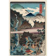 Keisai Eisen: Jakkô Nunobiki no taki, from the series Famous Scenic Spots in the Mountains of Nikkô (Nikkôsan meisho no uchi) - Museum of Fine Arts