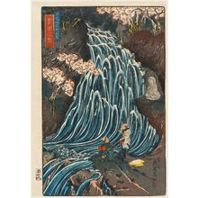 Keisai Eisen: Noodle Falls (Sômen no taki), from the series Famous Scenic Spots in the Mountains of Nikkô (Nikkôsan meisho no uchi) - Museum of Fine Arts