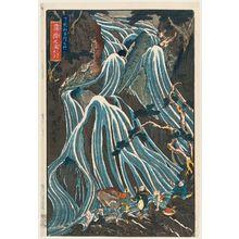 渓斉英泉: The Kirifuri Falls, One of the Three Waterfalls (Kirifuri no taki, santaki no sono ikkei), from the series Famous Scenic Spots in the Mountains of Nikkô (Nikkôsan meisho no uchi) - ボストン美術館