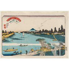 Keisai Eisen: Descending Geese on the Sumida River (Sumidagawa no rakugan), from the series Eight Views of Edo (Edo hakkei) - Museum of Fine Arts