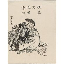 Keisai Eisen: Daikoku seated upon his bag; two rats carrying off coins - Museum of Fine Arts