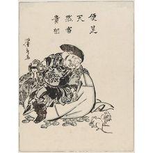 渓斉英泉: Daikoku seated upon his bag; two rats carrying off coins - ボストン美術館