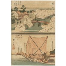 Keisai Eisen: Cherry Blossoms at Koganei (Koganei no sakura, above); Fishing for Whitebait in the Bay off Tsukuda (Tsukuda oki no shirauo-tori, below); from the series Floral Calendar of the Eastern Capital (Tôto hana-goyomi) - Museum of Fine Arts