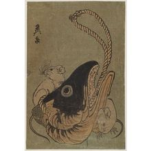 Keisai Eisen: Rats and Dried Fishhead - Museum of Fine Arts