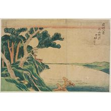 柳々居辰斎: Autumn Moon at Ishiyama Temple (Ishiyama shûgetsu), from the series Eight Views of Ômi (Ômi hakkei) - ボストン美術館