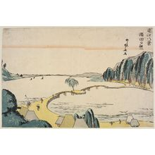 柳々居辰斎: Sunset Glow at Seta (Seta sekishô), from the series Eight Views of Ômi (Ômi hakkei) - ボストン美術館