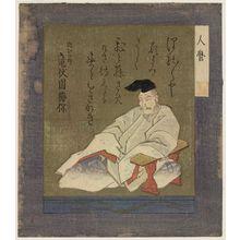 Totoya Hokkei: Hitomaro - Museum of Fine Arts