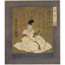 Totoya Hokkei: Sumiyoshi - Museum of Fine Arts