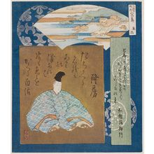 Totoya Hokkei: Miyajima, Sankei no uchi - Museum of Fine Arts