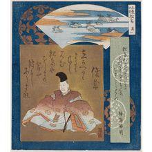 魚屋北渓: Matsushima, Sankei no uchi - ボストン美術館