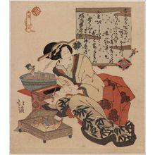 Totoya Hokkei: Surimono - Museum of Fine Arts