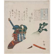 Totoya Hokkei: Armor, Sword, and Radish (Daikon), from the series Essays in Idleness (Tsurezure gusa) - Museum of Fine Arts