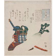 魚屋北渓: Armor, Sword, and Radish (Daikon), from the series Essays in Idleness (Tsurezure gusa) - ボストン美術館
