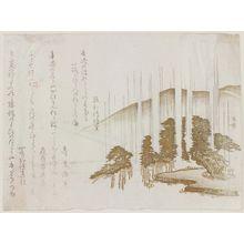 柳々居辰斎: Landscape in Rain - ボストン美術館