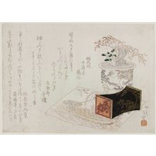 柳々居辰斎: Fukujuso Plant, Bonsai Plum, Image of the Treasure Ship, an a Seal with a Lion Image - ボストン美術館