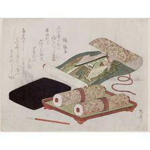 柳々居辰斎: Picture Scrolls, Inkstone, and Brush - ボストン美術館