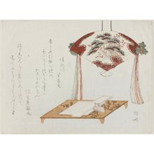 Ryuryukyo Shinsai: Fan over Low Table with Paper and Small Goat Statue - Museum of Fine Arts