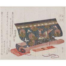 Ryuryukyo Shinsai: A Bolt of Obi Fabric with Hair Ornaments - Museum of Fine Arts