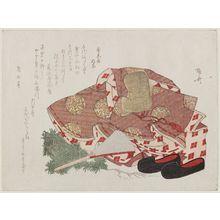 Ryuryukyo Shinsai: Courtly Clothing - Museum of Fine Arts