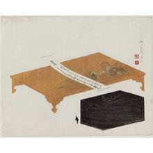 柳々居辰斎: Low Table, Lacquer Box, and Poem Slip - ボストン美術館