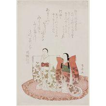 柳々居辰斎: Amagatsu Dolls - ボストン美術館