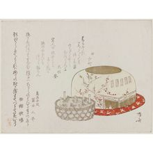 Ryuryukyo Shinsai: Incense Burner and Basket with Seedlings - Museum of Fine Arts