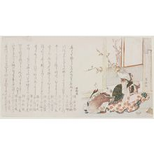 柳々居辰斎: Woman and Child Inside looking at a Plum Tree - ボストン美術館