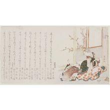 Ryuryukyo Shinsai: Woman and Child Inside looking at a Plum Tree - Museum of Fine Arts