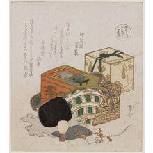 柳々居辰斎: Black Herb of Good Fortune (Dai fuku no kuro kusuri), from the series Five Colors (Goshiki no uchi) - ボストン美術館