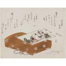 柳々居辰斎: Box with Print of Lucky Gods - ボストン美術館