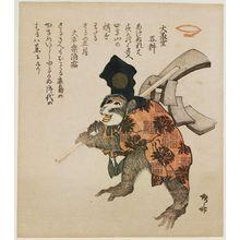 柳々居辰斎: Monkey Carrying Gohei - ボストン美術館