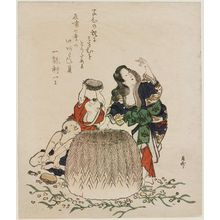 柳々居辰斎: Woman and Children Gathering Abalone into a Basket - ボストン美術館