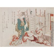 柳々居辰斎: Three Women, One Playing Shamisen, Another Reading a Book - ボストン美術館
