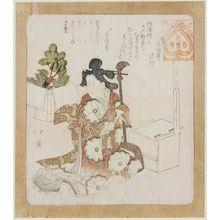 魚屋北渓: A Good Time for the First Playing of an Instrument (Hikisome yoshi), from the series Series for the Hanazono Group (Hanazono bantsuzuki) - ボストン美術館