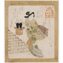 Totoya Hokkei: A Good Time to Open the Storehouse (Kurabiki yoshi), from the series Series for the Hanazono Group (Hanazono bantsuzuki) - Museum of Fine Arts
