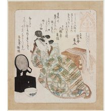 魚屋北渓: A Good Time for the Adulthood Ceremony (Genpuku yoshi), from the series Series for the Hanazono Group (Hanazono bantsuzuki) - ボストン美術館