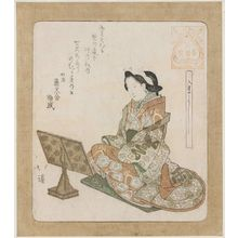 Totoya Hokkei: A Good Time to Begin Studying (Nyûgaku yoshi), from the series Series for the Hanazono Group (Hanazono bantsuzuki) - Museum of Fine Arts