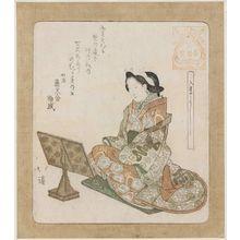 魚屋北渓: A Good Time to Begin Studying (Nyûgaku yoshi), from the series Series for the Hanazono Group (Hanazono bantsuzuki) - ボストン美術館