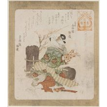 Totoya Hokkei: A Good Time to Open for Business (Akinai hajime yoshi), from the series Series for the Hanazono Group (Hanazono bantsuzuki) - Museum of Fine Arts