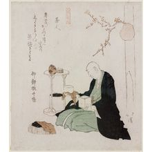 Totoya Hokkei: Tea Master (Sajin), from the series Ten Kinds of People (Jinbutsu jûban tsuzuki) - Museum of Fine Arts