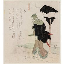 魚屋北渓: Samurai (Bushi), from the series Ten Kinds of People (Jinbutsu jûban tsuzuki) - ボストン美術館