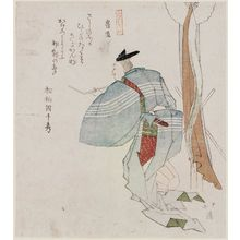 Totoya Hokkei: Carpenter (Banjo), from the series Ten Kinds of People (Jinbutsu jûban tsuzuki) - Museum of Fine Arts