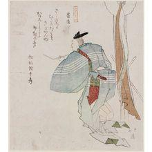 Totoya Hokkei: Carpenter (Banjo), from the series Ten Kinds of People (Jinbutsu jûban tsuzuki) - Museum of Fine Arts