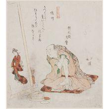 Totoya Hokkei: Artist (Eshi), from the series Ten Kinds of People (Jinbutsu jûban tsuzuki) - Museum of Fine Arts