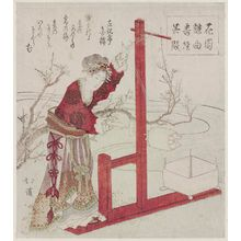 Totoya Hokkei: Gofuku, winding thread. Series: Kaen Yokyoku Ban tsuzuki. - Museum of Fine Arts
