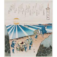 魚屋北渓: Takanawa, from the series Souvenirs of Enoshima, a Set of Sixteen (Enoshima kikô, jûrokuban tsuzuki) - ボストン美術館