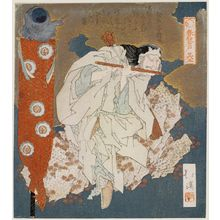 魚屋北渓: No. 5 (Sono go): Musician Playing Flute, from the series The Cave Door of Spring (Haru no iwato) - ボストン美術館
