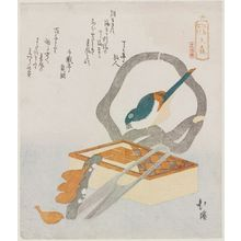 Totoya Hokkei: Ômori, from the series Souvenirs of Enoshima, a Set of Sixteen (Enoshima kikô, jûrokuban tsuzuki) - Museum of Fine Arts